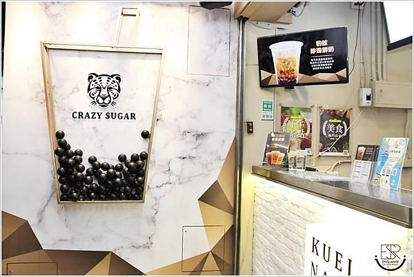 魁艿堂黑糖珍珠專賣店 (3)