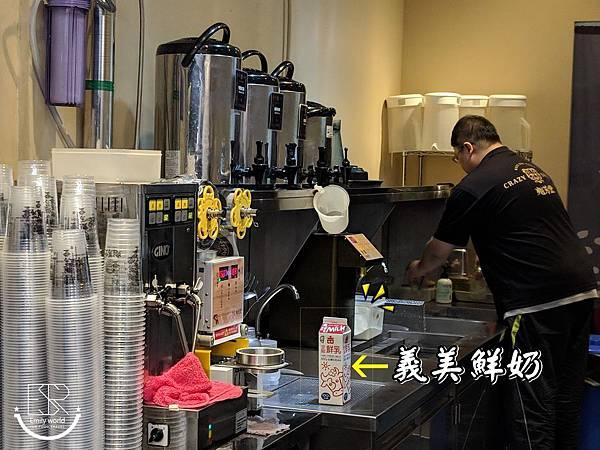 魁艿堂黑糖珍珠專賣店 (15)