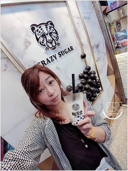 魁艿堂黑糖珍珠專賣店 (16)
