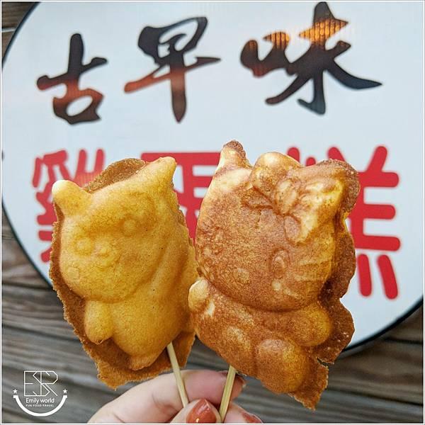 桃園美食 古早味雞蛋糕 (8)