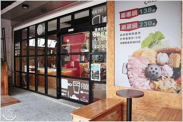麻豆子健康湯鍋-中山直營店 (41)