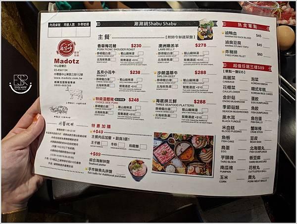 麻豆子健康湯鍋-中山直營店 (61)