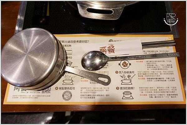 桃園-兩餐韓國年糕火鍋 (11)