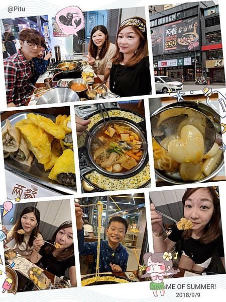 桃園-兩餐韓國年糕火鍋 (23)