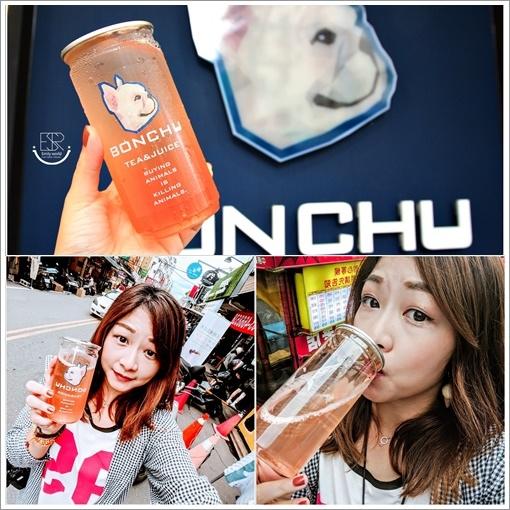 BONCHU創意鮮果飲 (2)