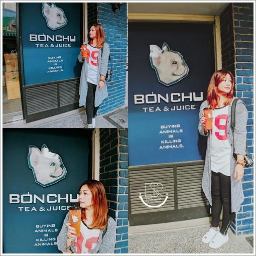 BONCHU創意鮮果飲 (3)