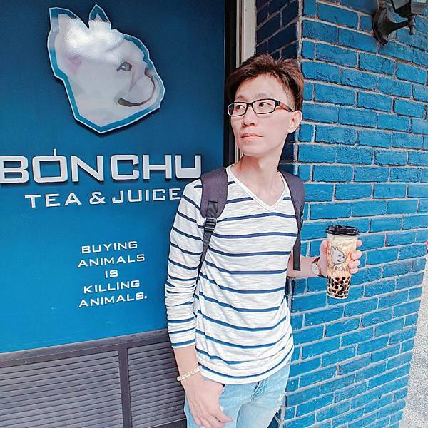 BONCHU創意鮮果飲 (20).jpg