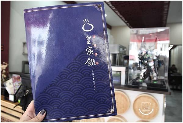 皇宸饌小籠湯包 中壢店 (3)