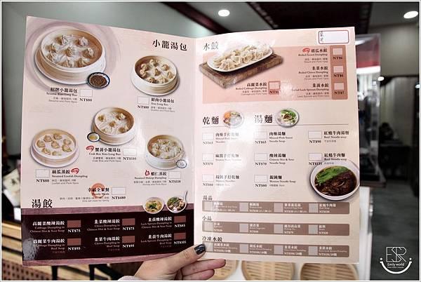 皇宸饌小籠湯包 中壢店 (4)