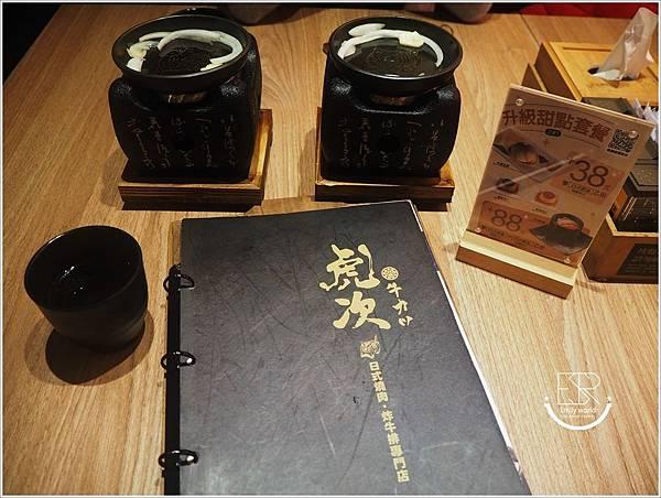 桃園虎次日式炸牛排專門店 (16)