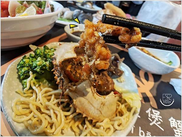 桃園雞煲蟹 (86)