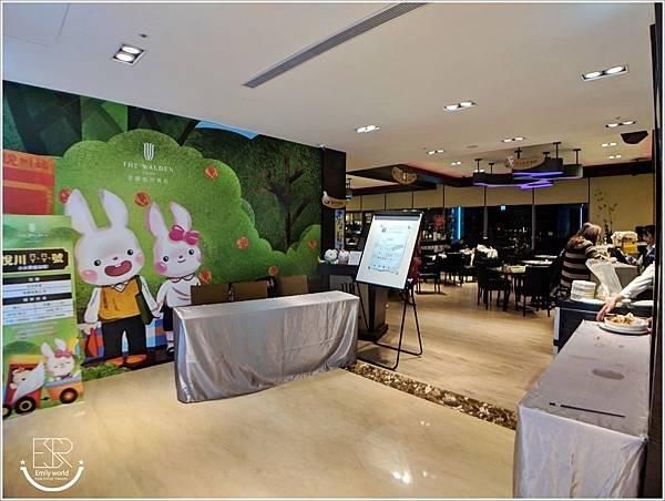 宜蘭悅川酒店Buffet 吃到飽 (107)