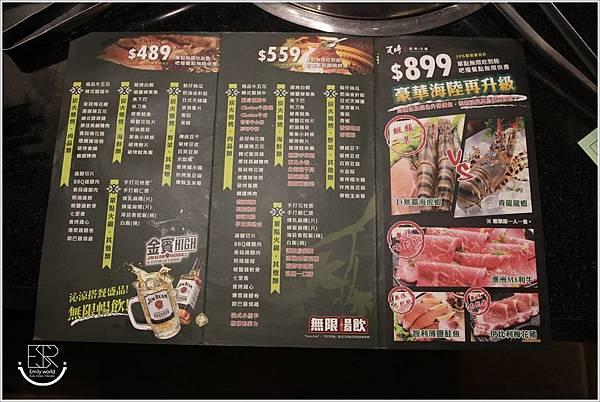 瓦崎燒烤火鍋-公館店 (9)