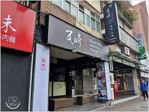 瓦崎燒烤火鍋-公館店 (22)