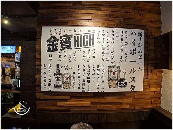 瓦崎燒烤火鍋-公館店 (31)