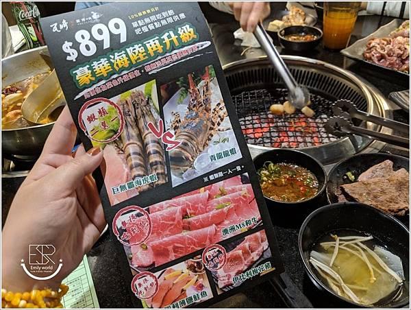 瓦崎燒烤火鍋-公館店 (41)