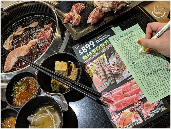 瓦崎燒烤火鍋-公館店 (47)