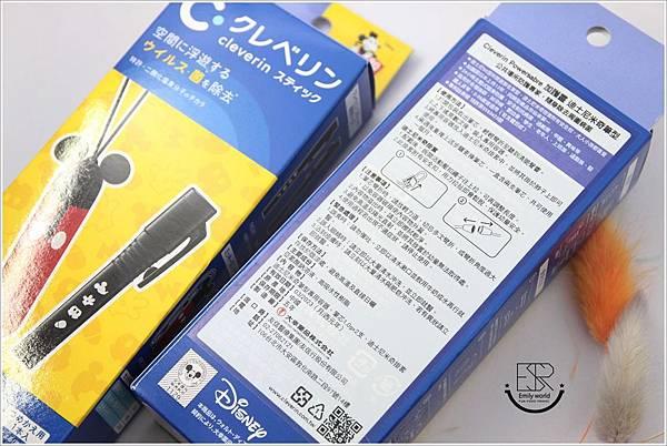 日本CLEVERIN加護靈 迪士尼米奇隨身抑菌筆(37)