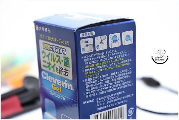 日本CLEVERIN加護靈 迪士尼米奇隨身抑菌筆(45)