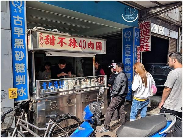 龜山後街林家肉圓 (4).jpg