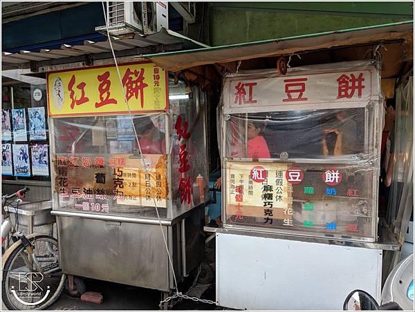 中華小棧紅豆餅 (3).jpg