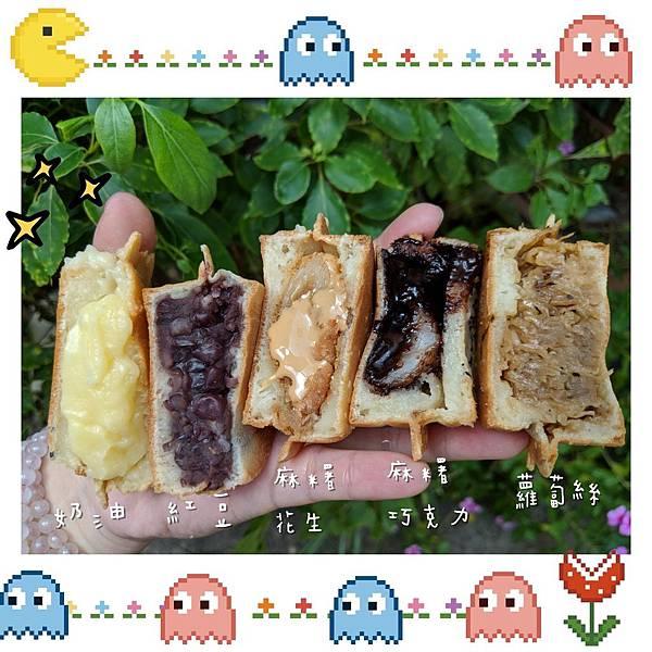 中華小棧紅豆餅 (19)
