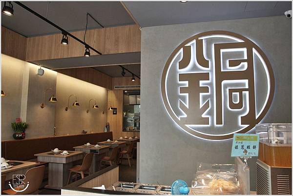 Oni Kitchen鍋泰泰南洋火鍋 (2).JPG