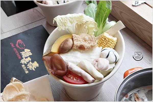 Oni Kitchen鍋泰泰南洋火鍋 (7).JPG