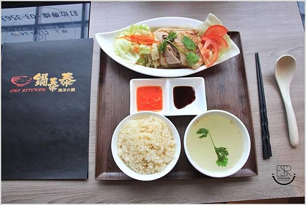 Oni Kitchen鍋泰泰南洋火鍋 (11).JPG