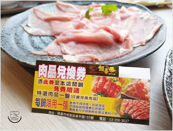 Oni Kitchen鍋泰泰南洋火鍋 (33).jpg