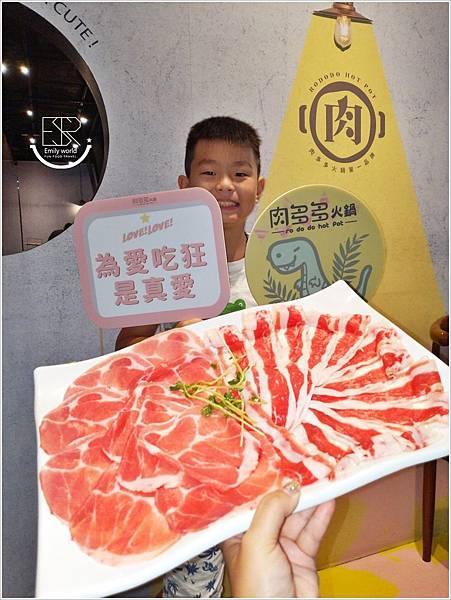 肉多多火鍋-ATT筷食尚 (32).jpg