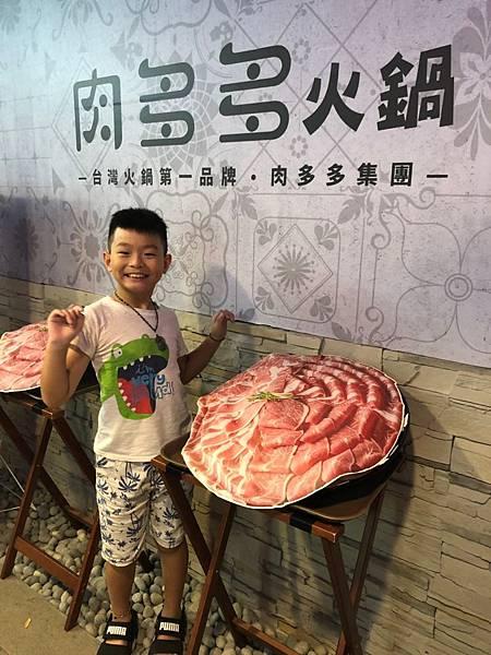 肉多多火鍋-ATT筷食尚 (47).jpg