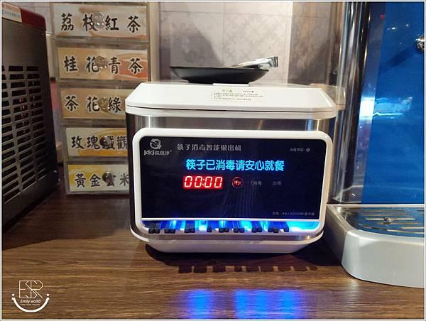 肉多多火鍋-ATT筷食尚 (54).jpg