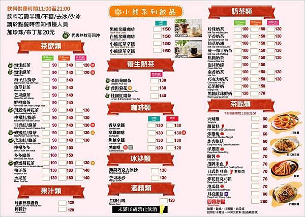 茶自點成功店 (30).jpg