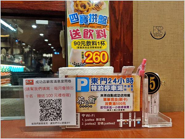 茶自點成功店 (43).jpg