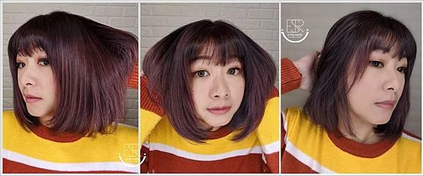 桃園美髮推薦 愛.幸福 Hair Salon  (3).jpg