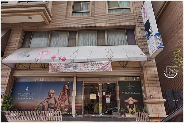 桃園美髮推薦 愛.幸福 Hair Salon  (23).JPG