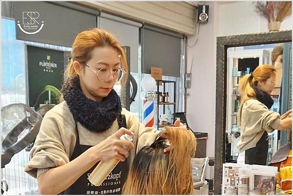 桃園美髮推薦 愛.幸福 Hair Salon  (31).JPG