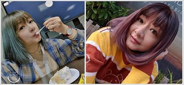 桃園美髮推薦 愛.幸福 Hair Salon  (40)..jpg