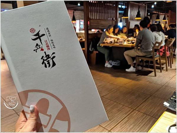 桃園千衛兵日式燒肉 (51).jpg