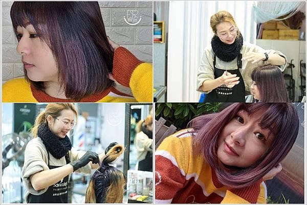 .桃園美髮推薦 愛.幸福 Hair Salon  (4).jpg