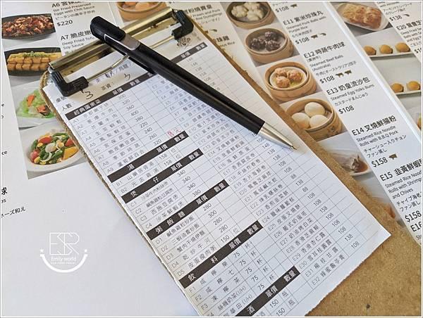華泰名品城 華漾港式飲茶 (28).jpg