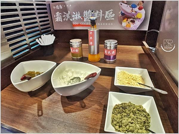 億魚麻辣鍋 (22).jpg