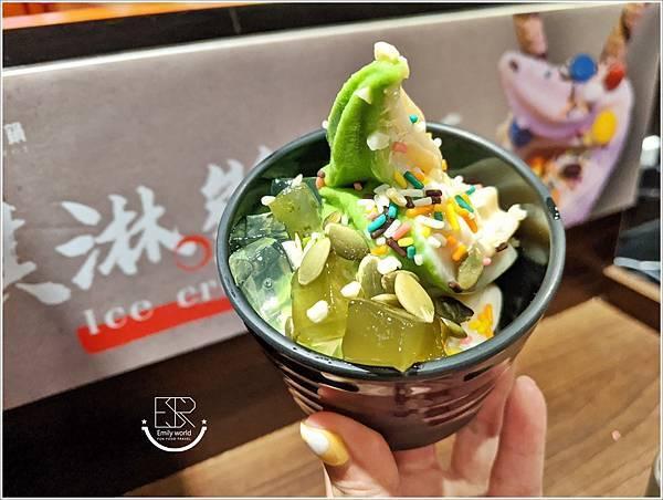 億魚麻辣鍋 (42).jpg