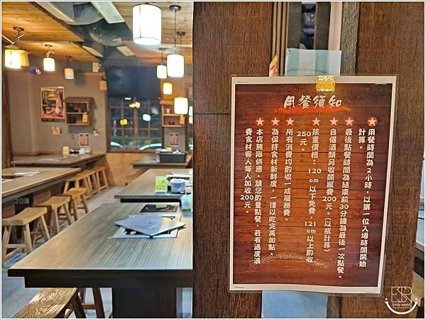 桃園美食 就是夯燒烤屋 (42).jpg