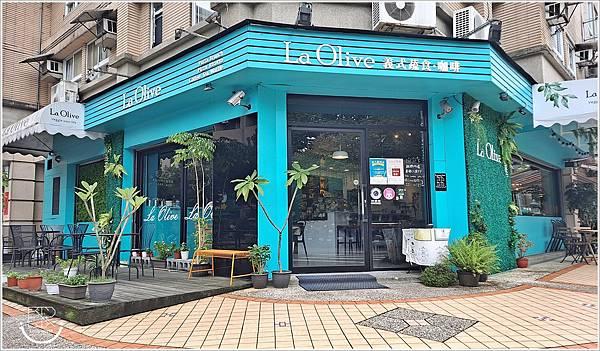 La Olive義式蔬食咖啡館 (2).jpg