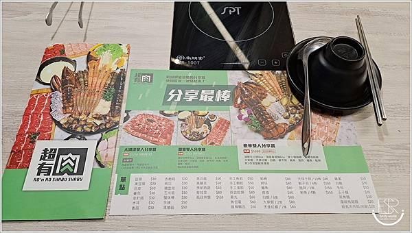 超有肉涮涮屋-桃園店-桃園愛買 (8).jpg
