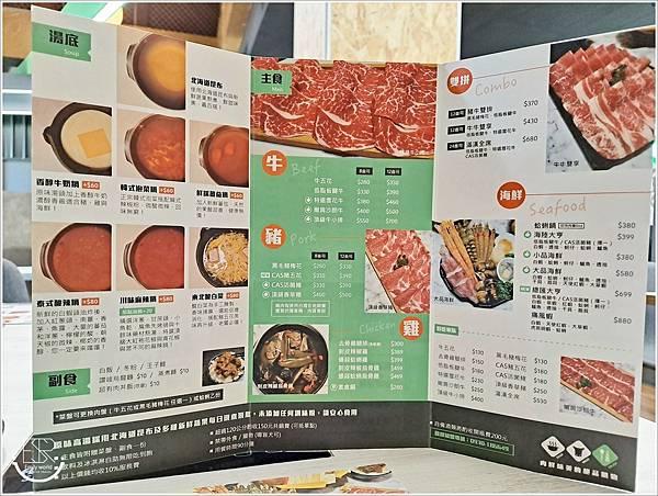 超有肉涮涮屋-桃園店-桃園愛買 (9).jpg