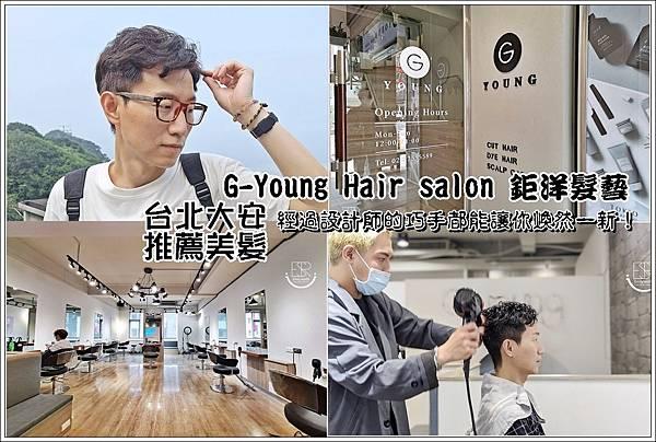G-Young Hair salon 鉅洋髮藝 (40).jpg
