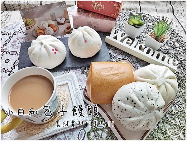 小日和包子饅頭 (10).jpg